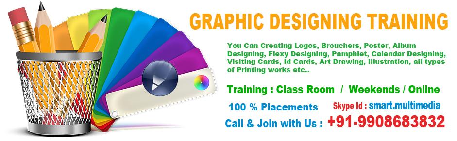 The best multimedia training hyderabad dilsukhnagar web designing img8 img7 img6 img5 img4 reheart Gallery