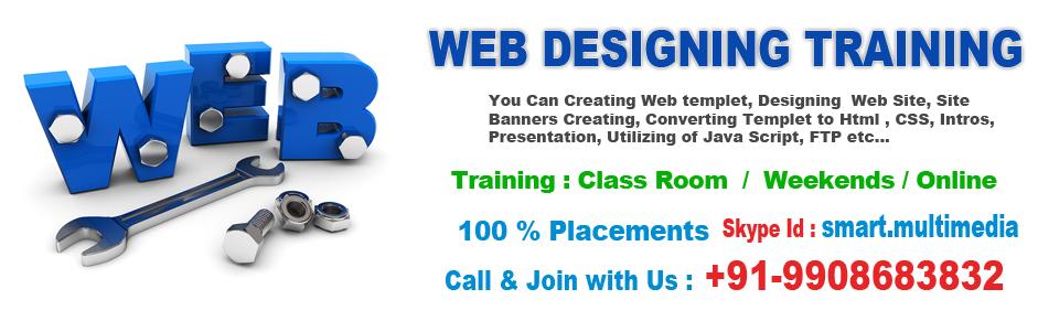 Smart Multimedia Training in -Graphic training -web designing
